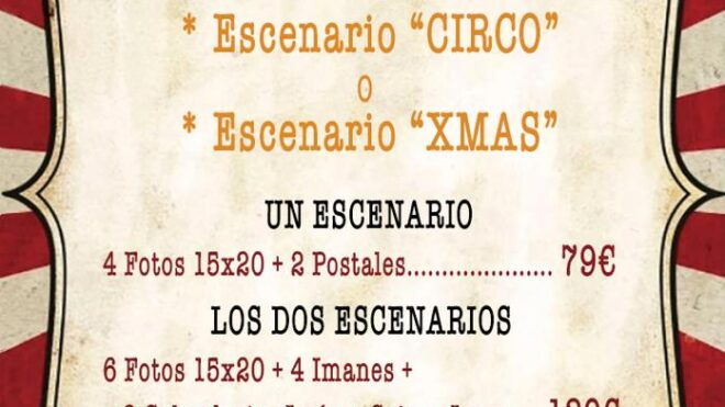 Navidad - 2021